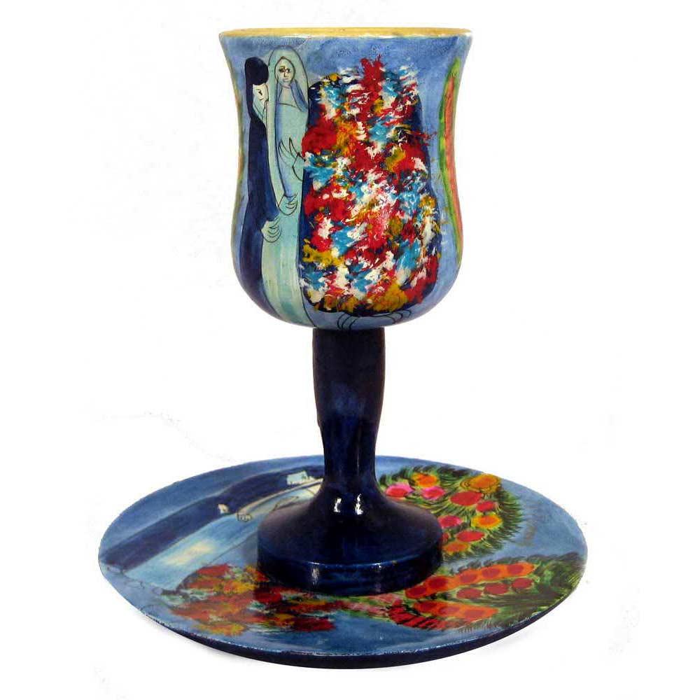 Jewish Wedding Gift: Wedding Kiddush Cup