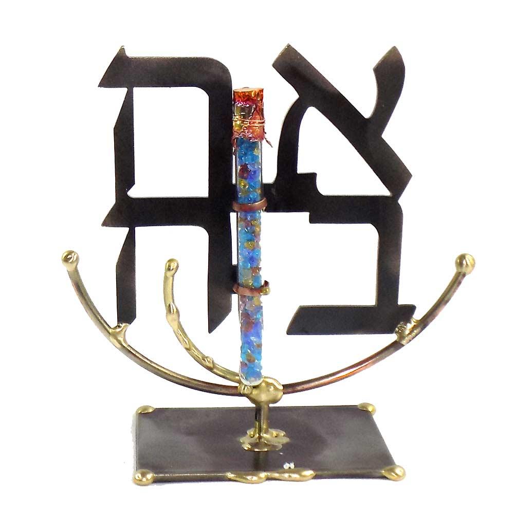 Jewish Wedding Gift: Jewish Wedding Gift, Ahava Jewish Crushed Wedding