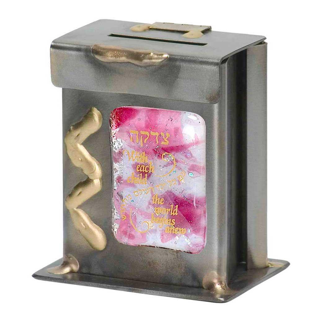 Jewish Baby Gift Baskets : New baby girl tzedakah box with pink glass