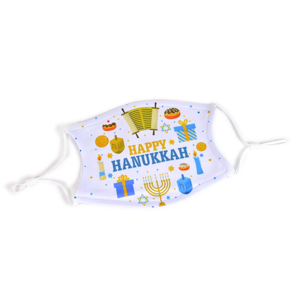 Face Covering - Happy Hanukkah Symbols Face Mask