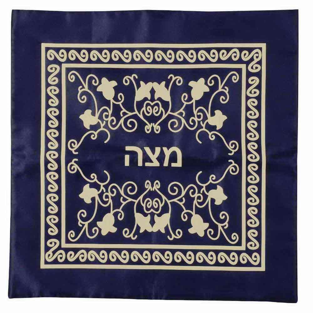 Blue And White Matzah Cover in the Passover Catalog