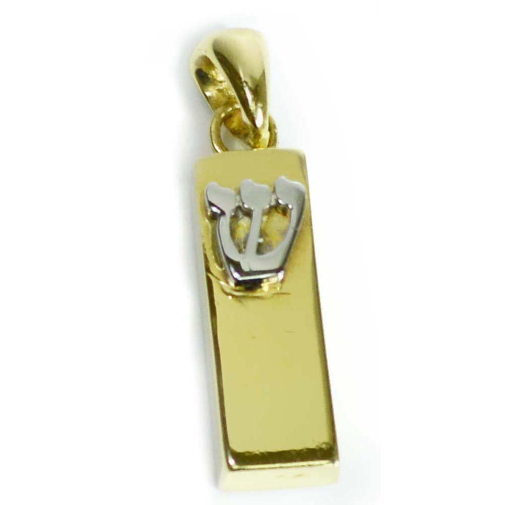 Jewish Jewelry From Israel 14k Gold Mezuzah Pendant With White