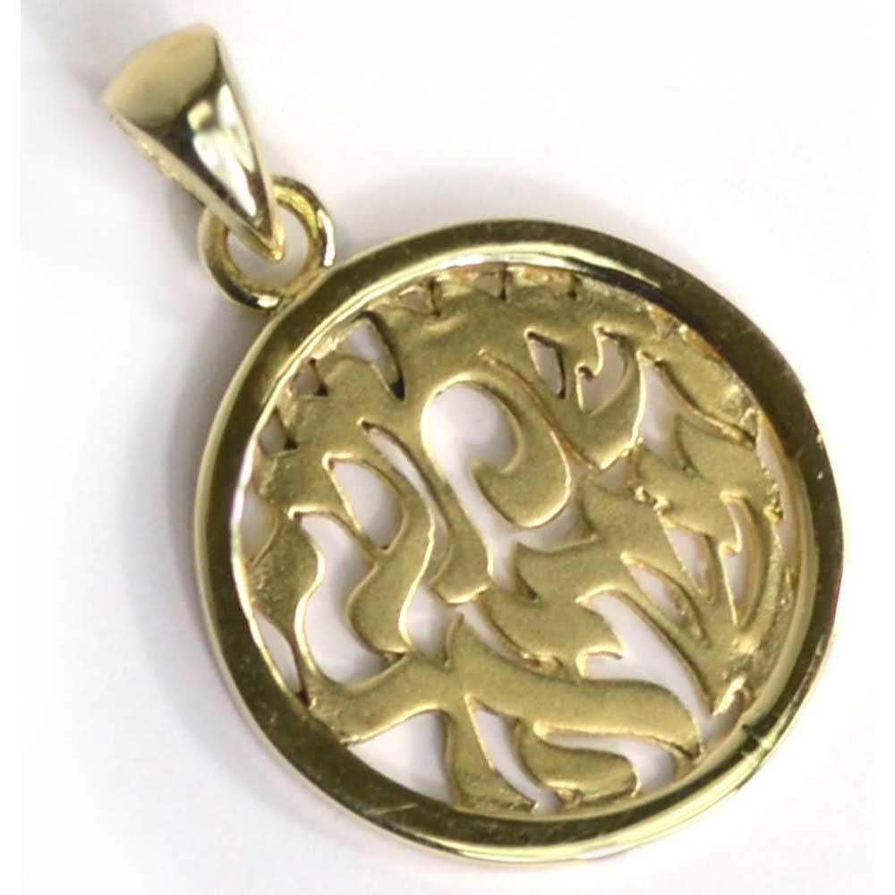 Jewish Jewelry-14K Gold Shema Yisrael Prayer Pendant
