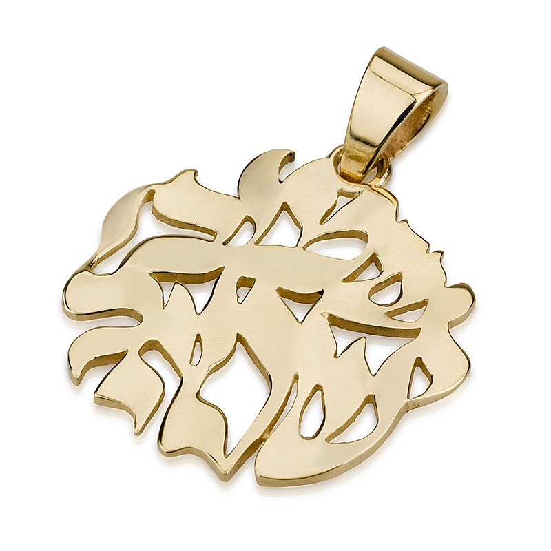 Jewish Jewelry From Israel 14K Gold Shema Yisrael Blessing Pendant