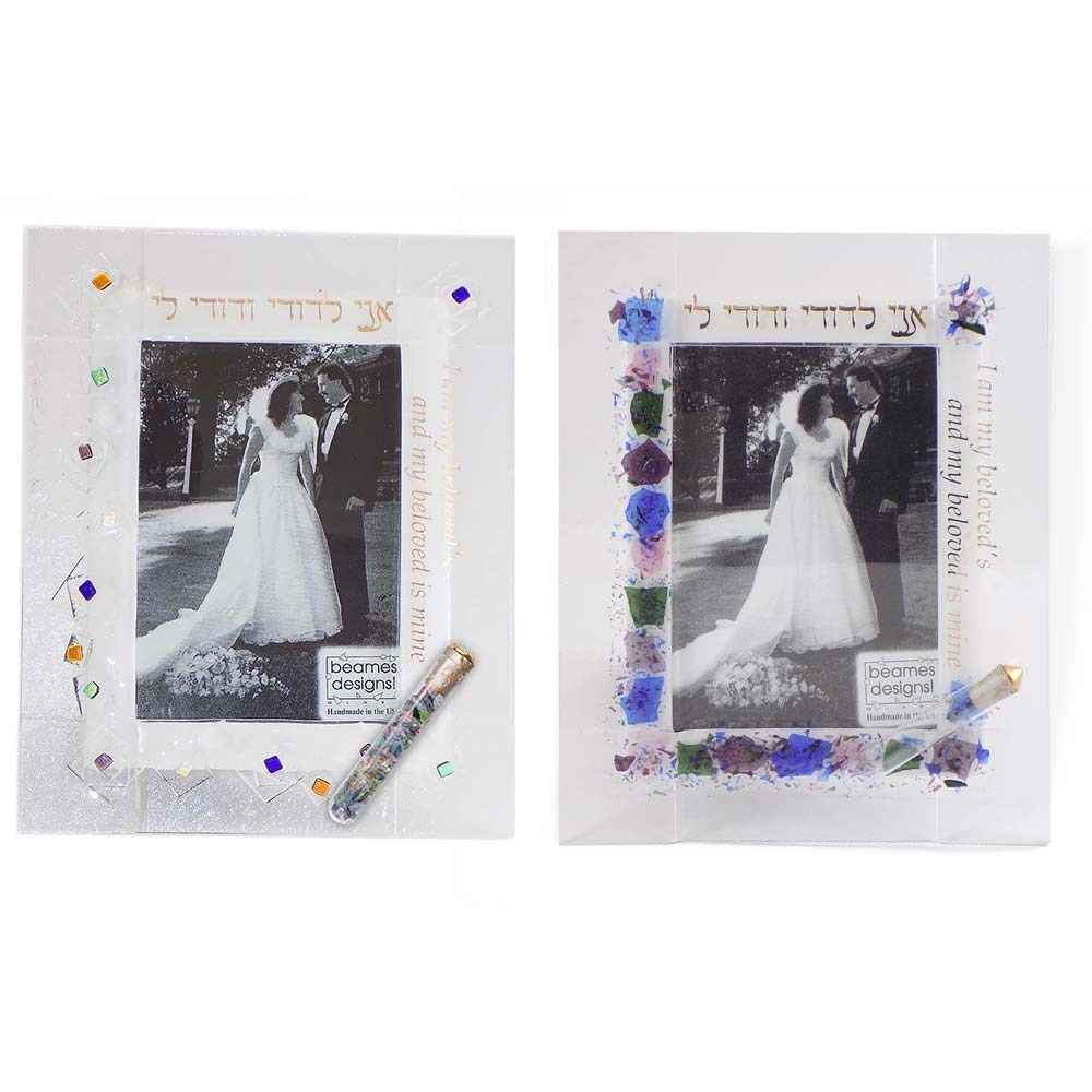 Wedding Glass Ani Picture Frame