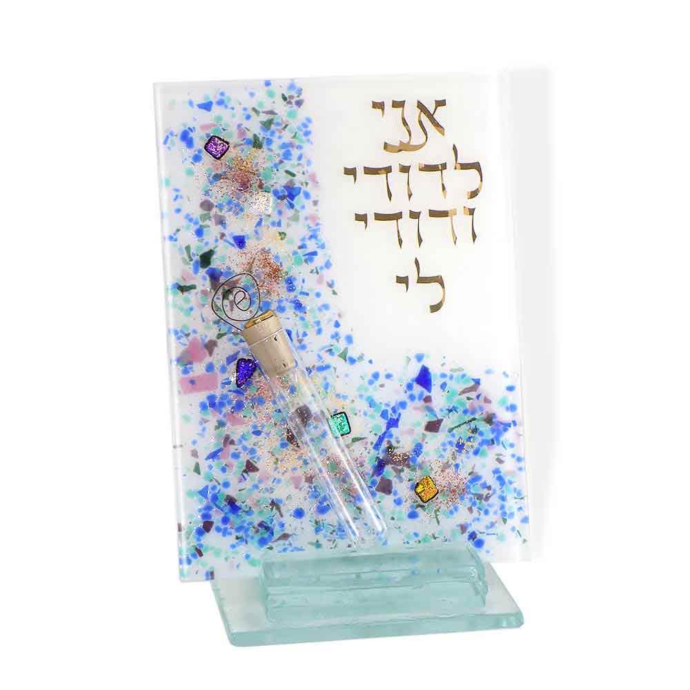Jewish Wedding Gift: Jewish Wedding Gift, Crushed Wedding Glass Beloved Wedding