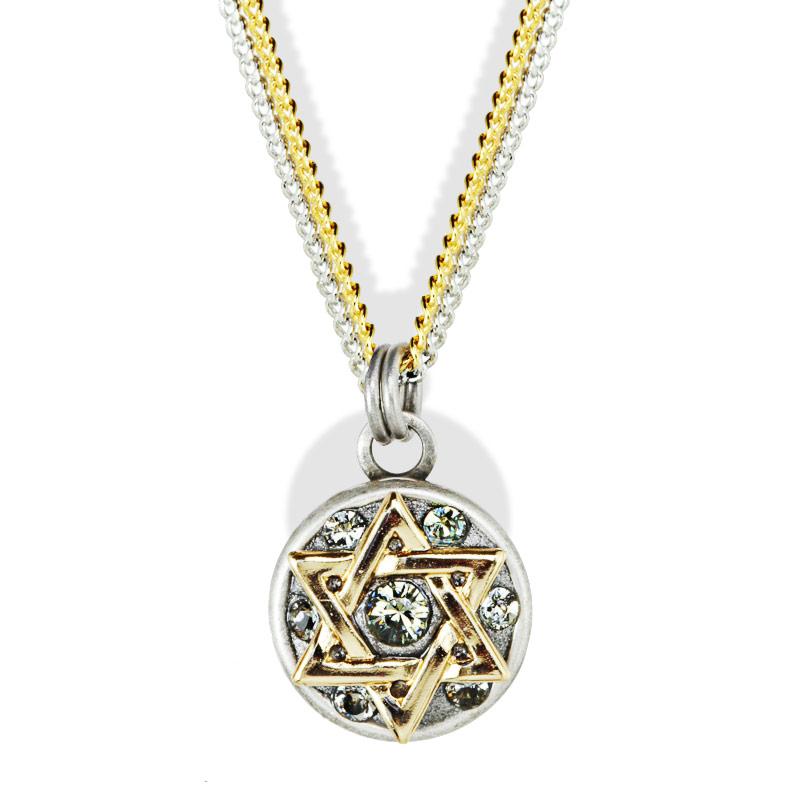 Jewish Jewelry Judaica Two Toned Jewish Star Pendant Necklace