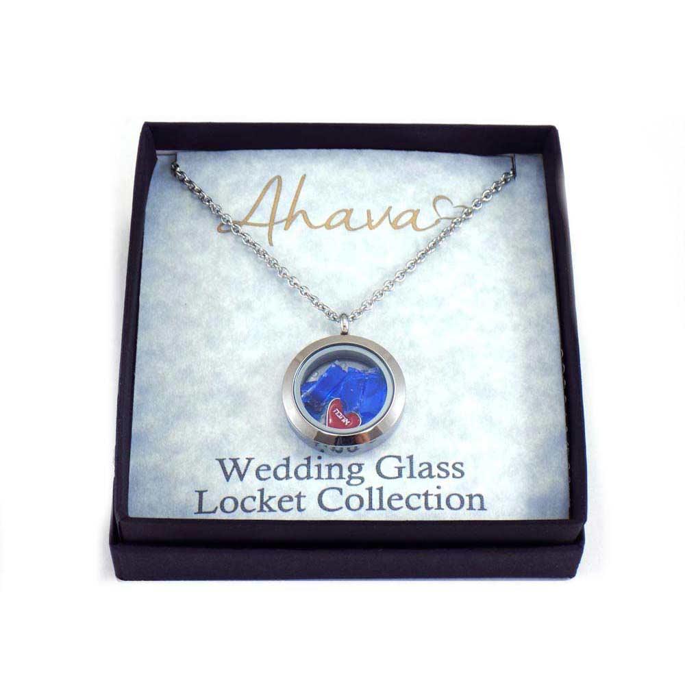 Jewish Wedding Gift: Stainless Steel Medium Ahava Wedding