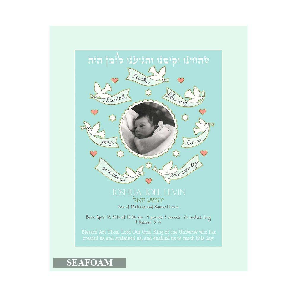 Jewish gifts new baby baby boy blessing personalized photo print negle Image collections