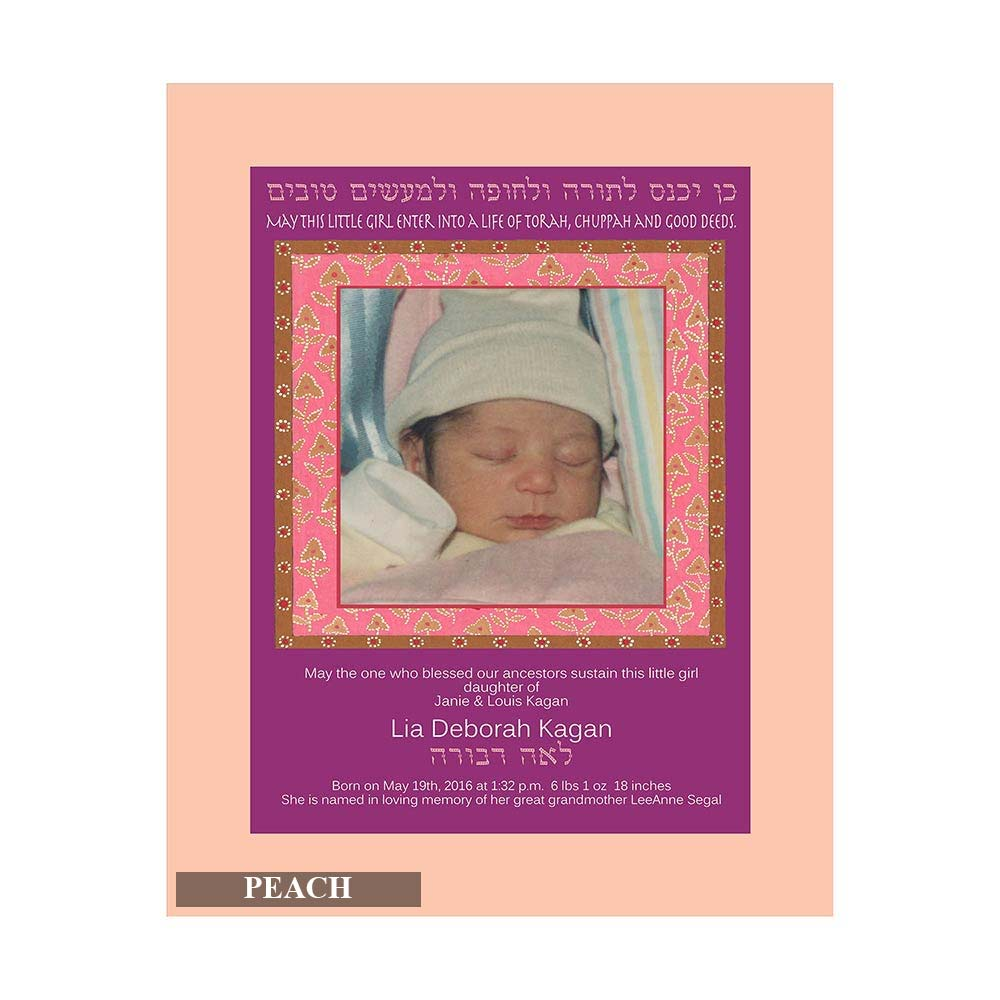Jewish Baby Gift Baskets : Jewish gifts new baby girl boho personalized