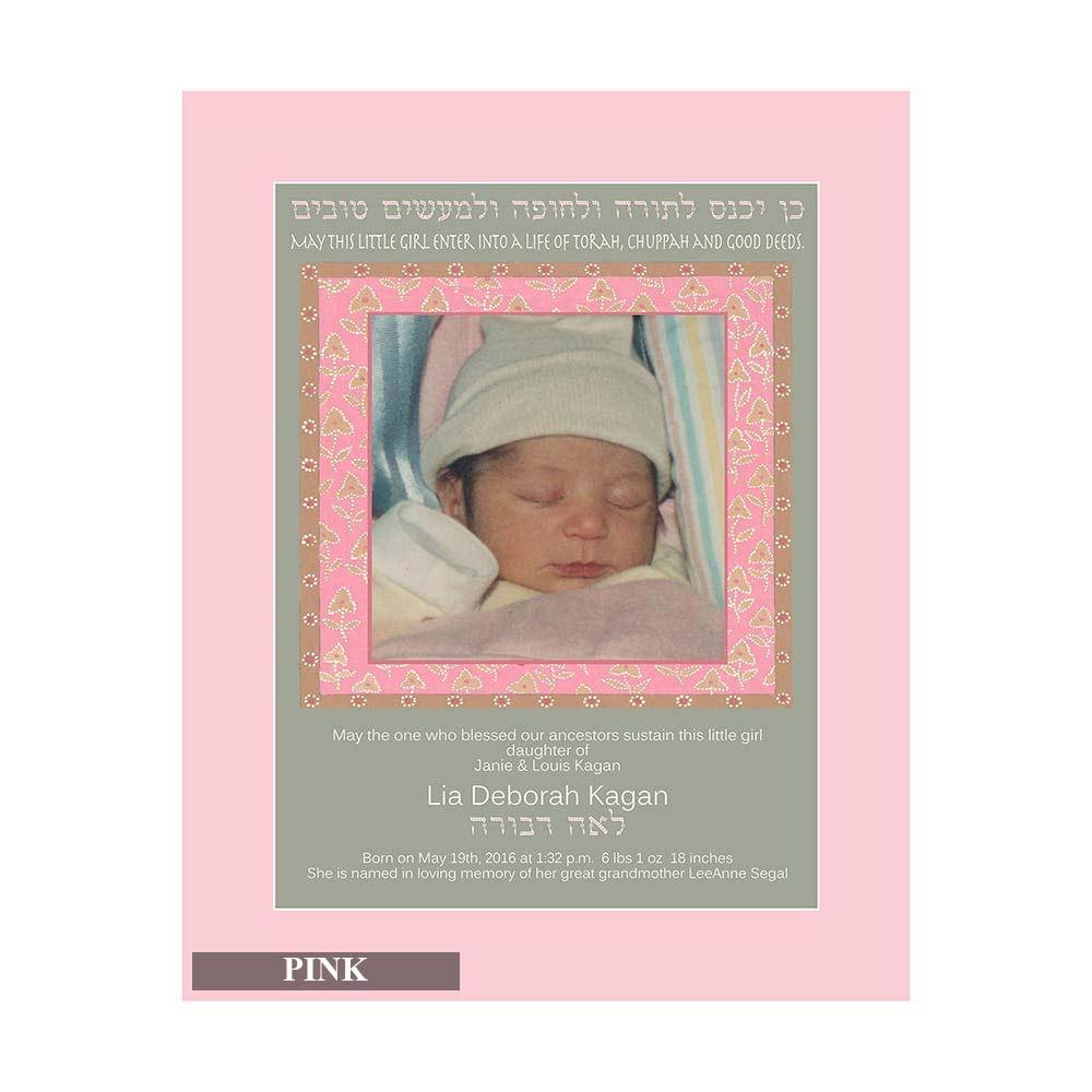 Jewish Baby Gift Ideas : Jewish gifts new baby girl boho personalized