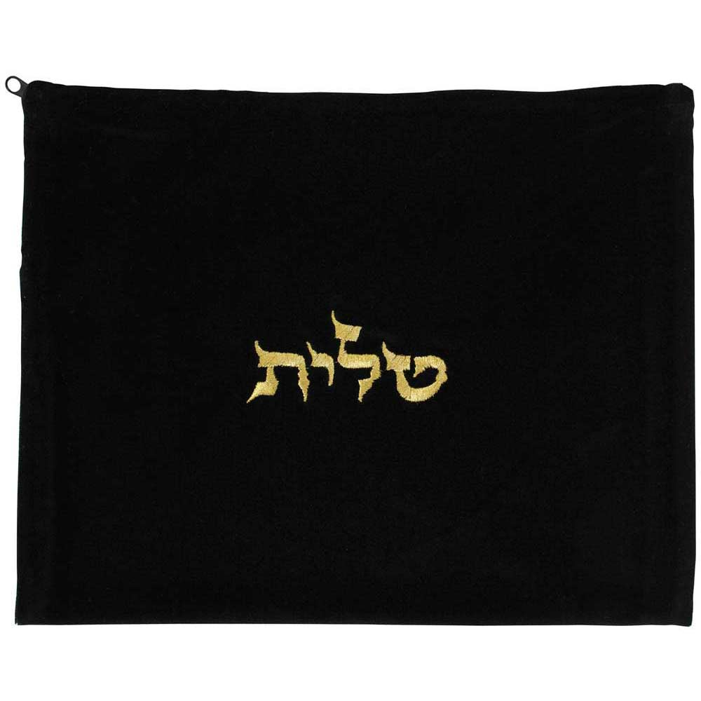 Talis Bags Embroidered Designs Made In
