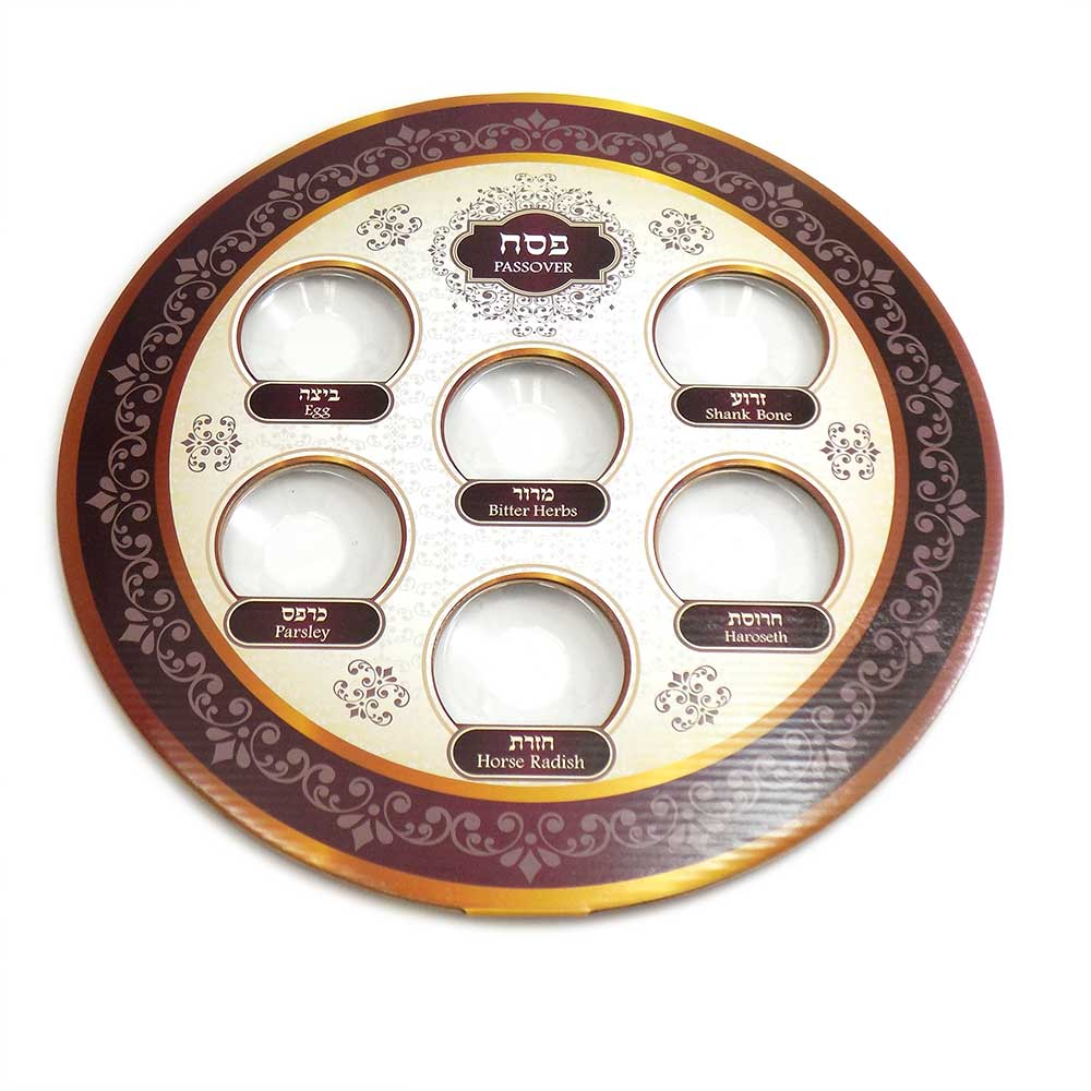sc 1 st  Traditions Jewish Gifts & Passover Gifts|Seder Plates|Cardboard Disposable Seder Plate
