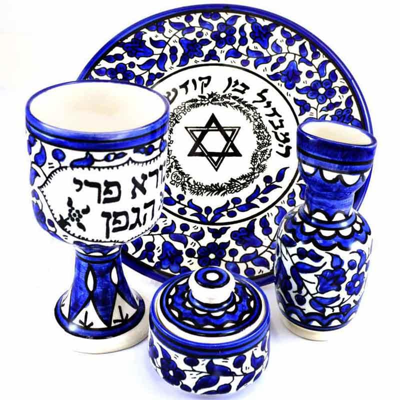 Jewish Gifts Ceramic Armenian Design Havdalah Set