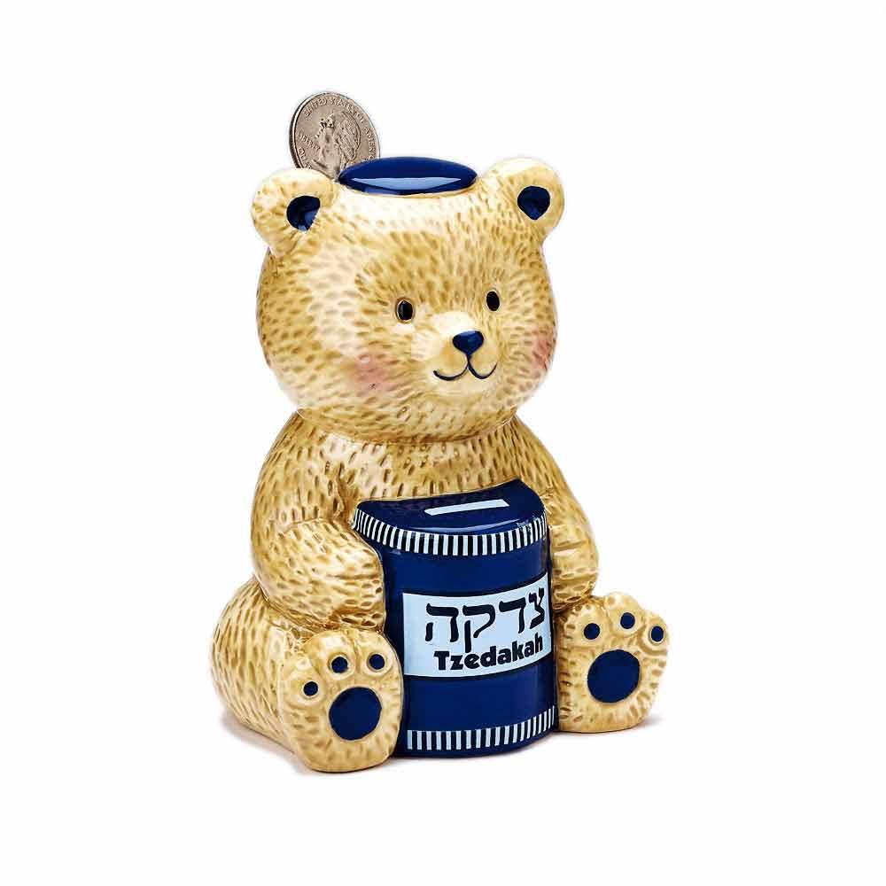 Jewish Gifts | Painted Ceramic Teddy Bear Tzedakah Box