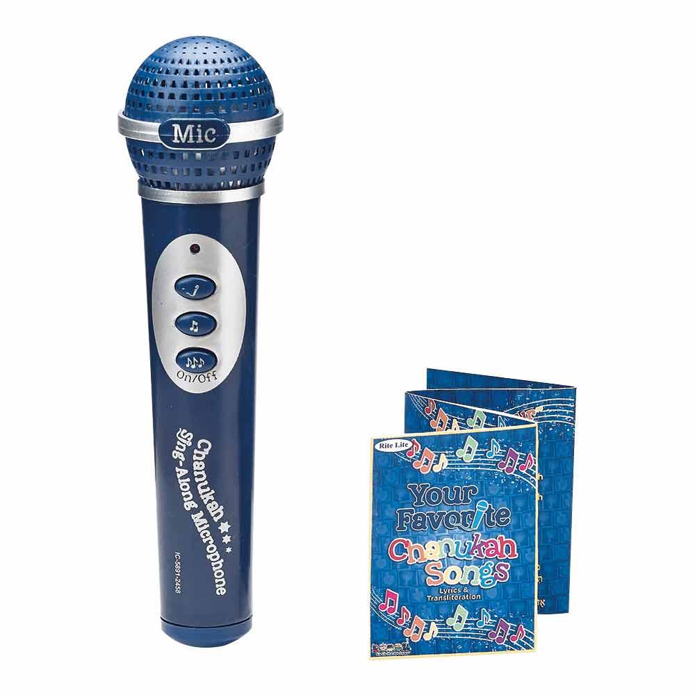 chanukah-sing-along-microphone-RLTYMIC.jpg