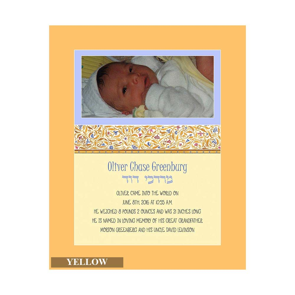 Page 88 jewish gifts new baby cutie pie personalized boy birthday baby gifts jewish tradition negle Images