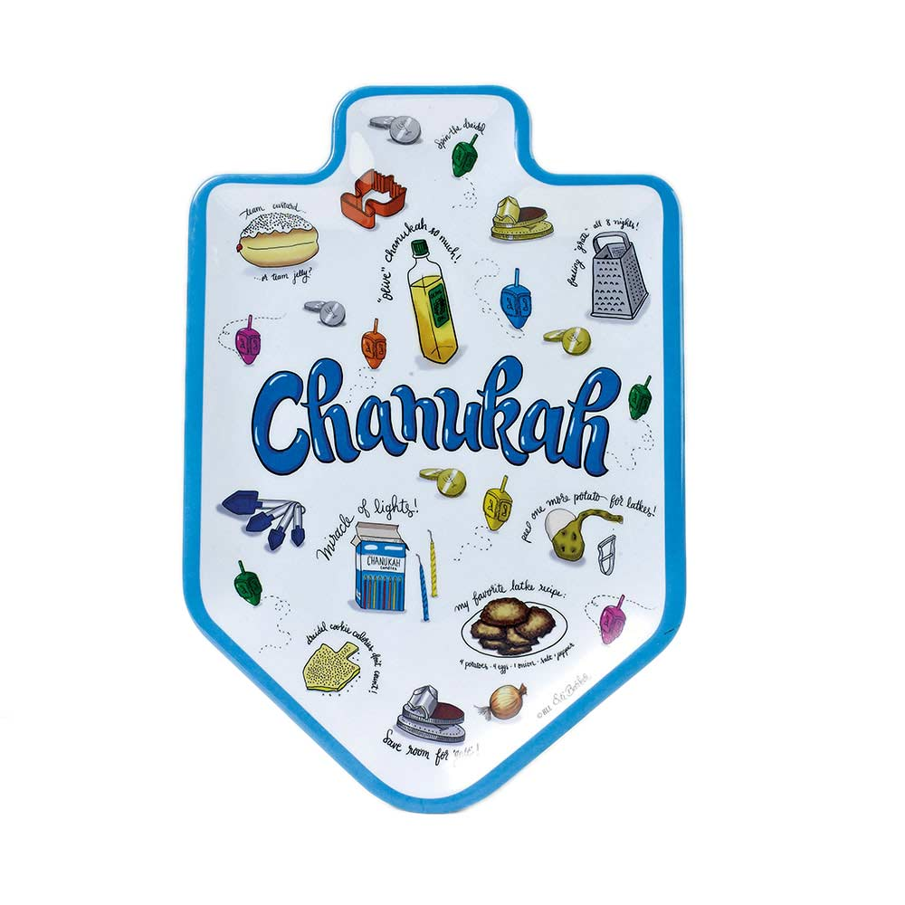 Jewish Gifts Serving Plates Dreidel Shaped Chanukah Musings