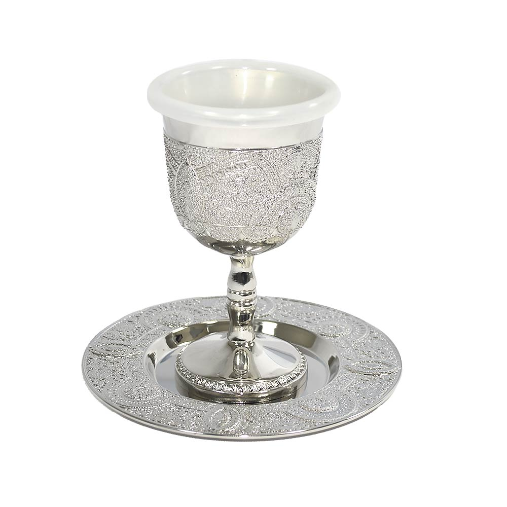 Image result for The Kiddush Cup- Gets It From Online