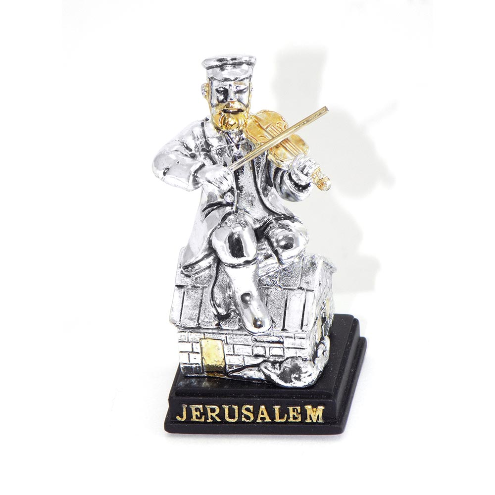 Jewish Gifts For The Home Fiddler On The Roof Figurine