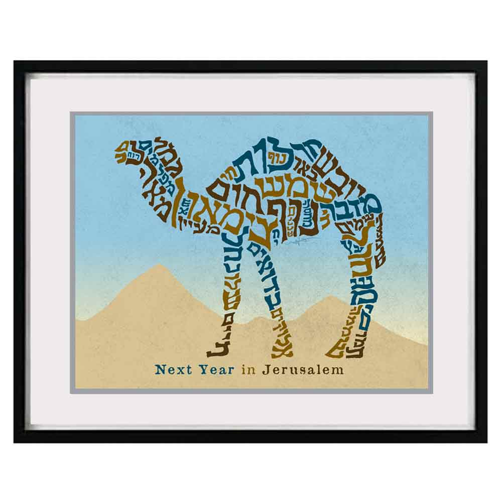 Jewish Gifts For Home Framed Camel New Year Artwork