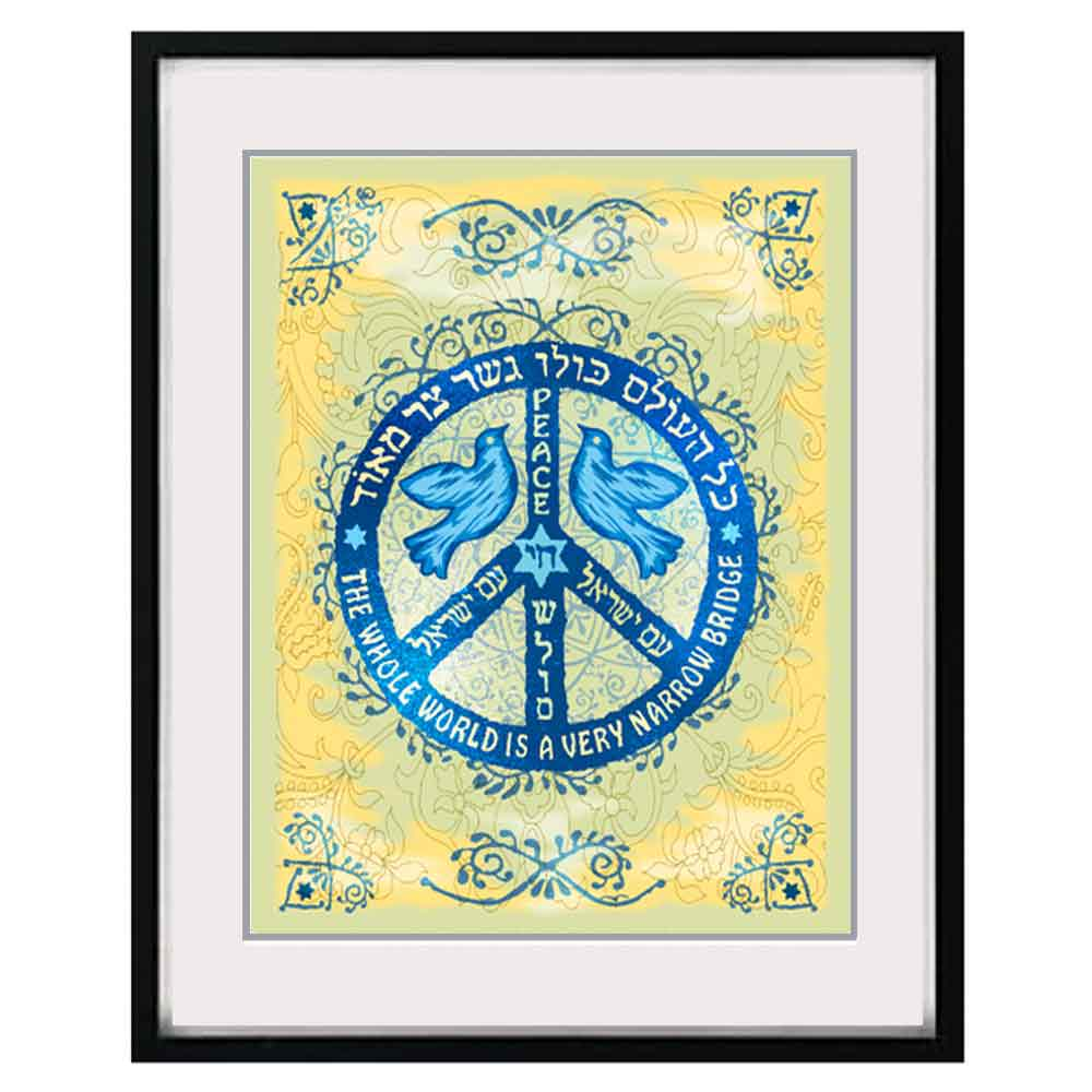 Jewish Gifts For Home Framed Peace Sign With Doves Artwork