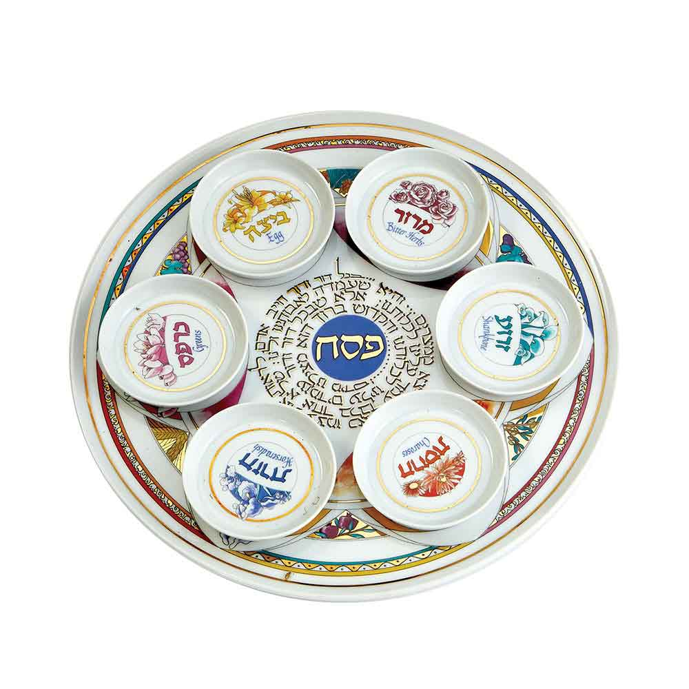Passover Gifts Generations Theme Porcelain Seder Plate