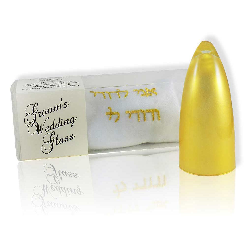 Jewish Wedding Gift: Jewish Wedding Gift, Wedding Glass And Embroidered Pouch