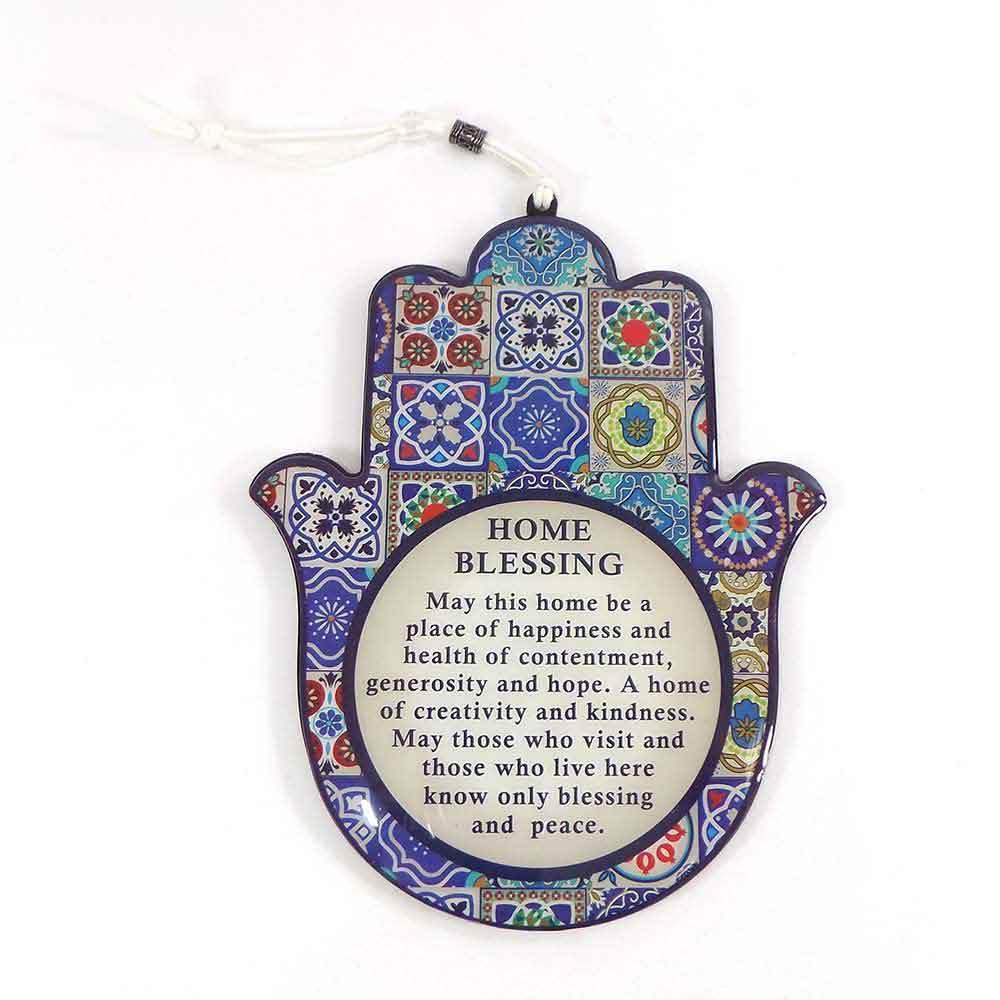 Traditional Polish Wedding Gifts: Hamsa Home Blessing Plaque