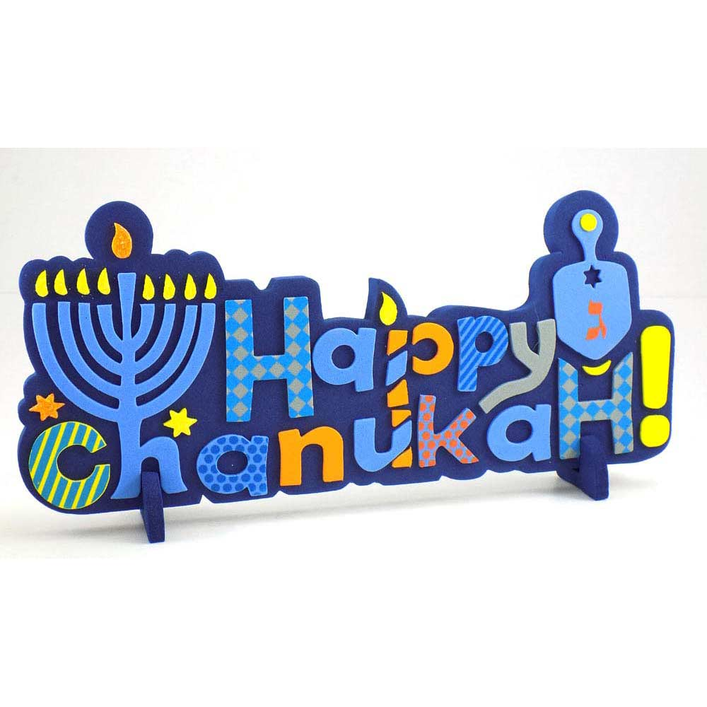 Hanukkah decorations happy hanukkah foam decor for Decoration hanouka
