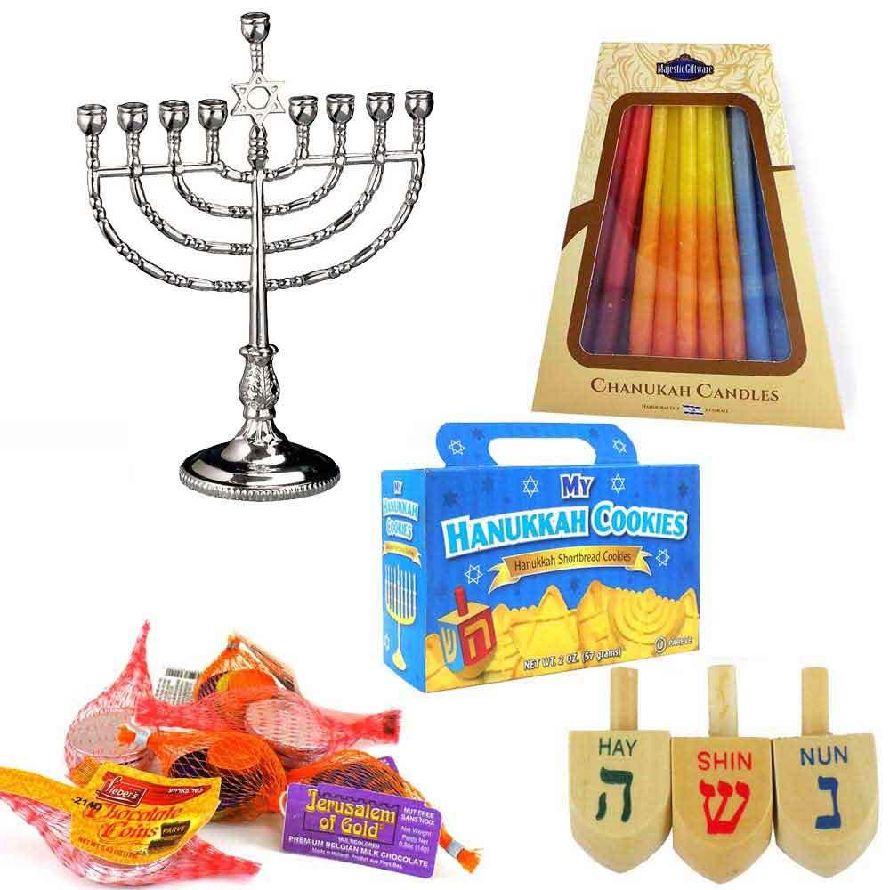 Hanukkah Gifts Hanukkah Complete Set