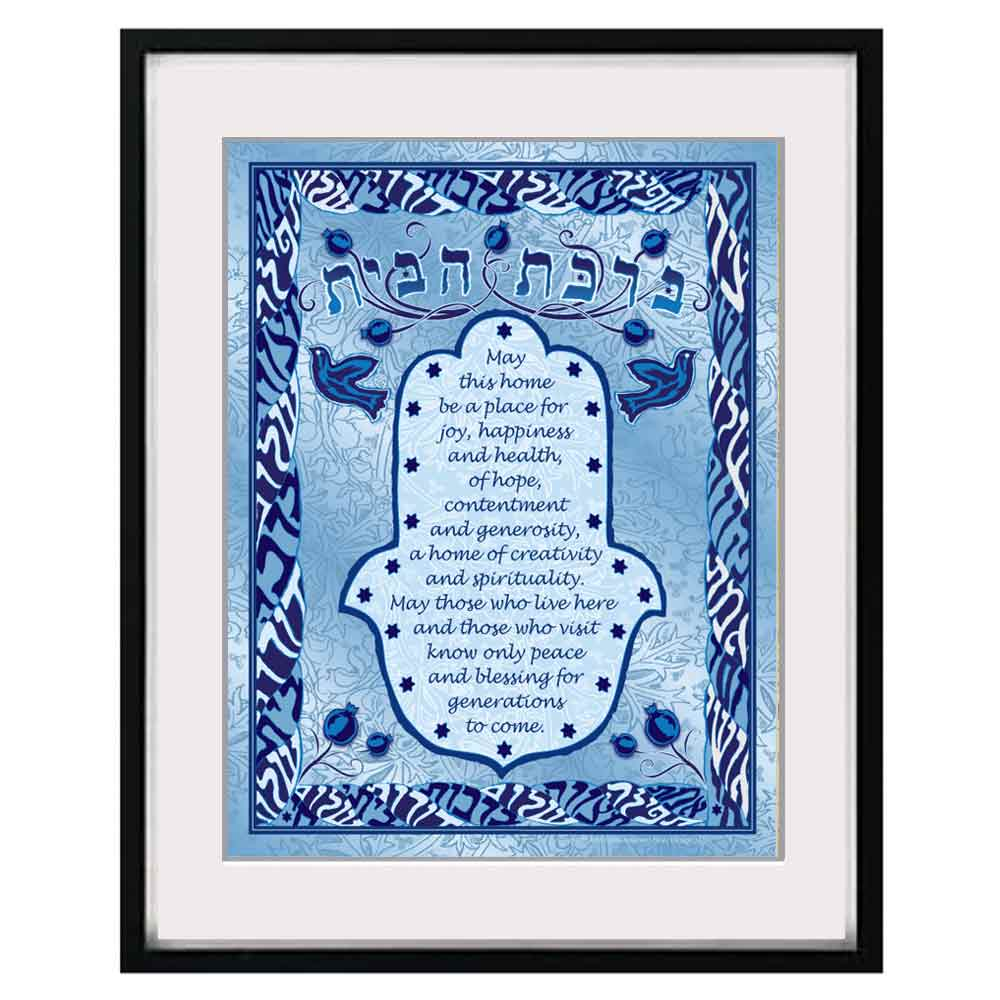 Jewish Gifts-Home Blessing Blue Hamsa Framed Art