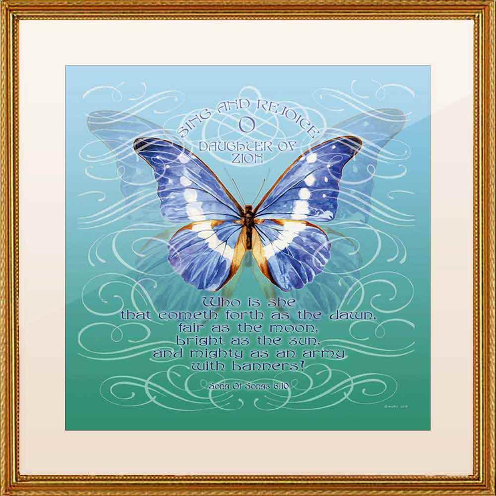 bat mitzvah gifts-framed wall art by mickie caspi