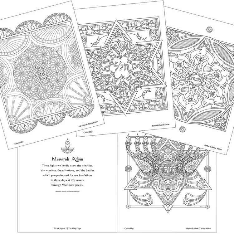 Jewish holy days mandala coloring book for Jewish mandala coloring pages