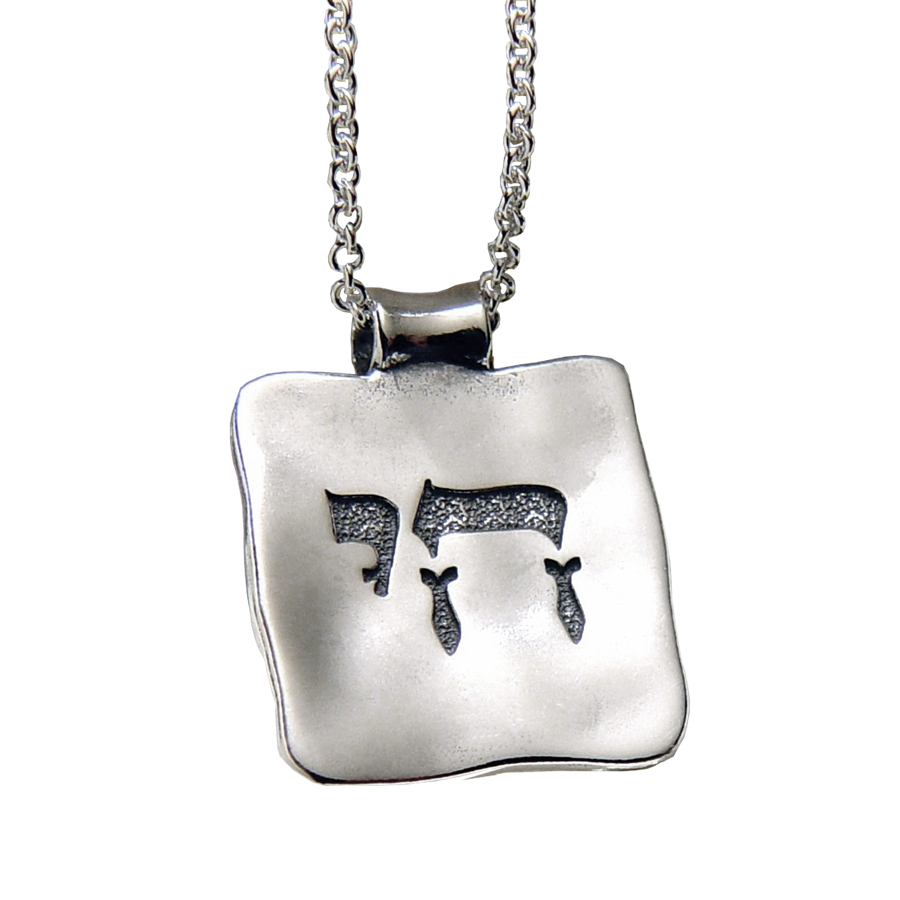 jewish jewelry ladies chai necklace sterling silver