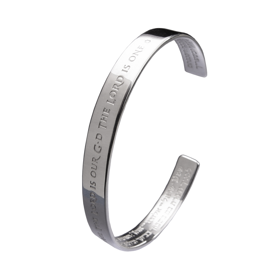 046140c43c202 Jewish Jewelry-Ladies Shema Prayer Bracelet Sterling Silver
