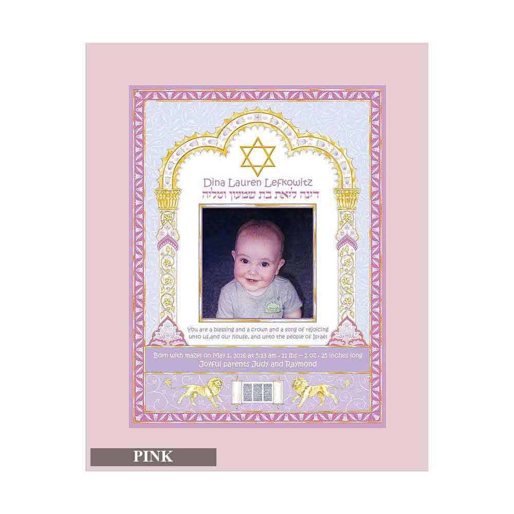 Jewish Gifts | New Baby | Lions Personalized Baby Girl Photo Print