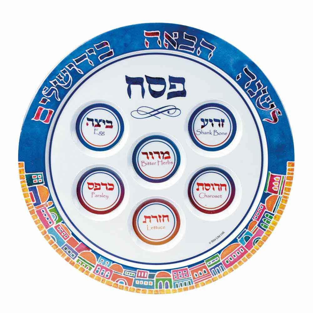 Jerusalem Melamine Seder Plate  sc 1 st  Traditions Jewish Gifts & Passover Gifts|Seder Plate - Disposable Passover Plates