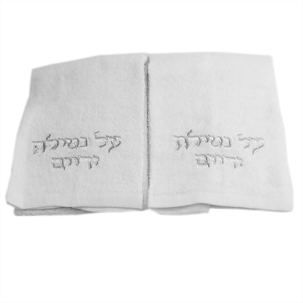 Embroidered Terry Cloth Hand Towels: Lightweight Terry Cloth