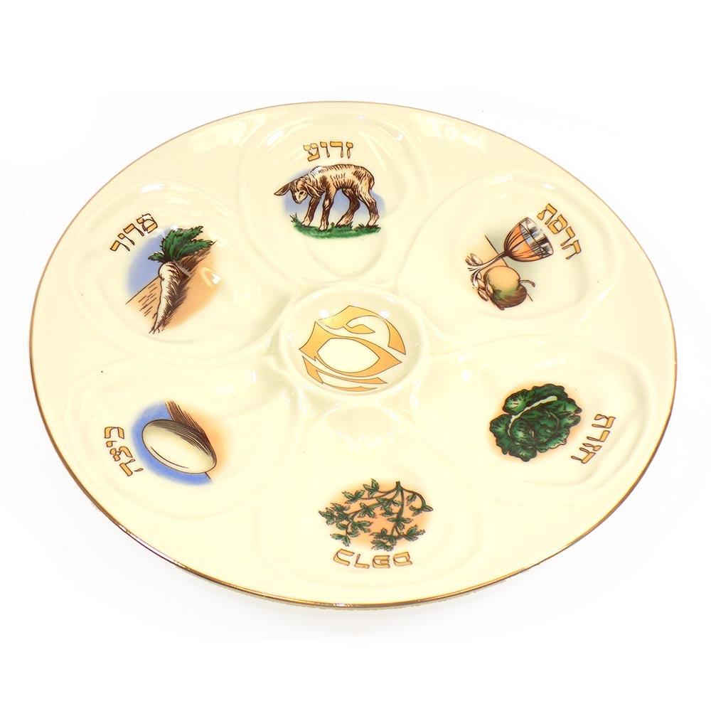 Passover Seder Porcelain Gold Rim Seder Plate