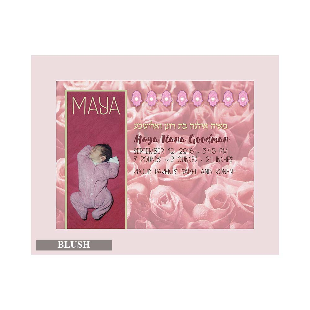 Jewish Gifts New Baby Roses Personalized Baby Girl