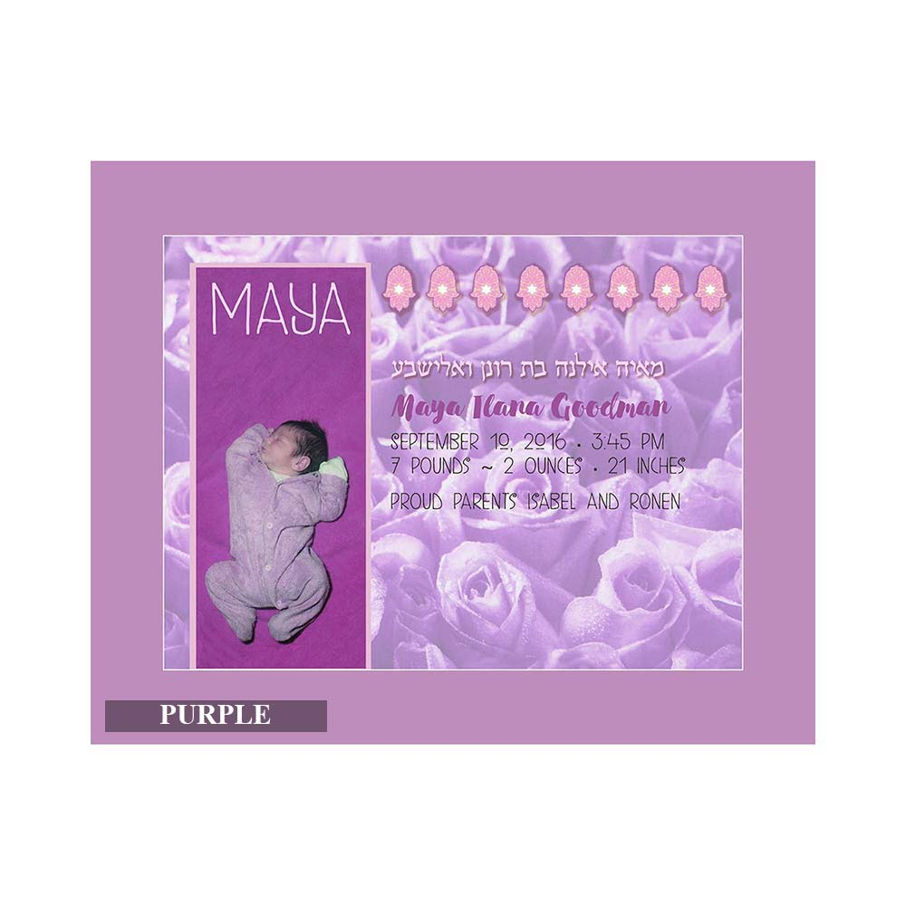 Jewish Baby Gift Baskets : Jewish gifts new baby roses personalized girl