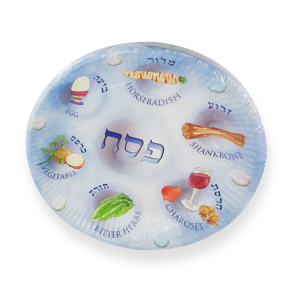 Passover Gifts - Pack Of 12 Passover Paper Seder Plates|Passover|Paper Goods  sc 1 st  Traditions Jewish Gifts & Passover Gifts - Pack Of 12 Passover Paper Seder Plates|Passover ...