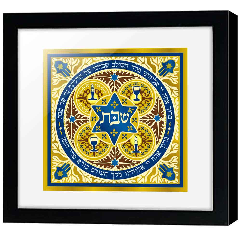 Jewish Gifts For The Home - Shabbat Square Framed Wall Art