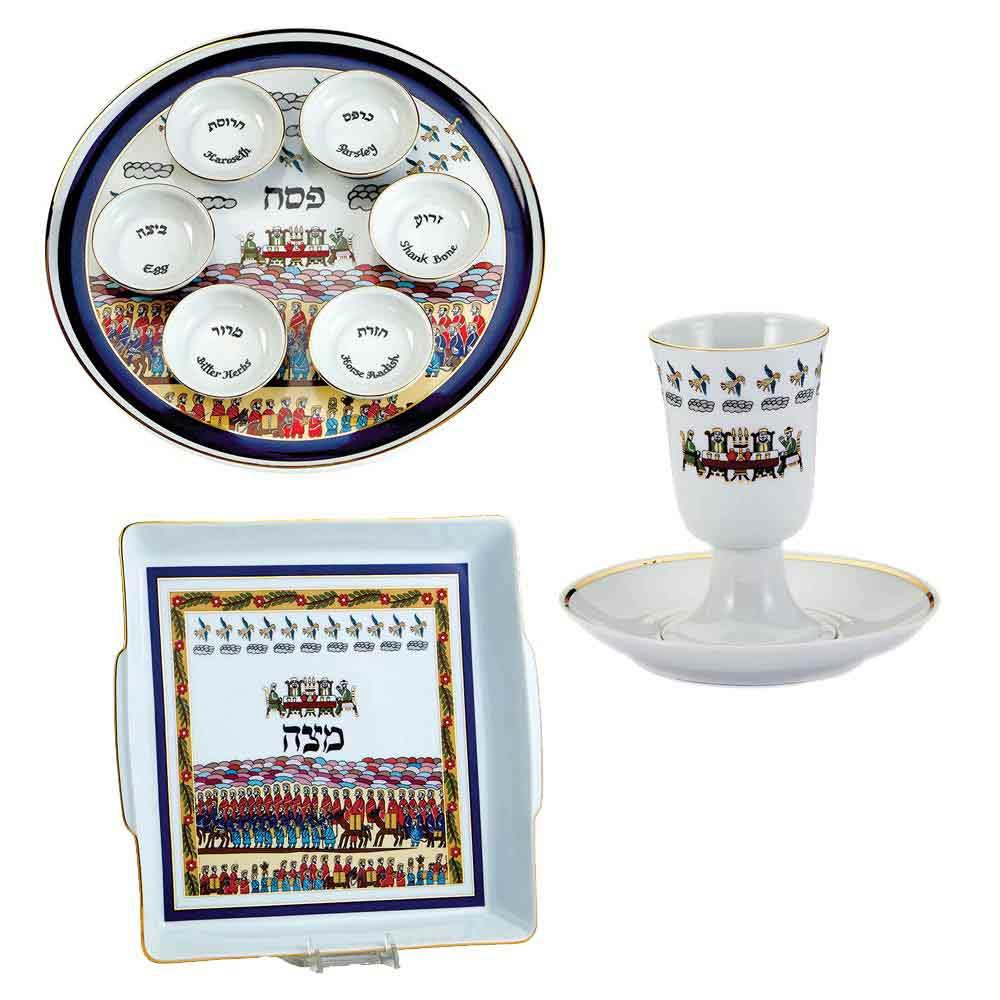 Shalom Of Safed Porcelain Passover Set