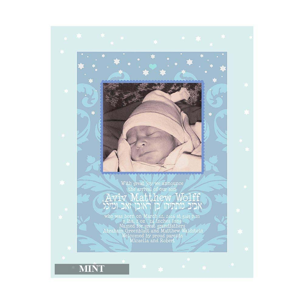 Jewish Baby Gift Ideas : Jewish gifts new baby starry night personalized