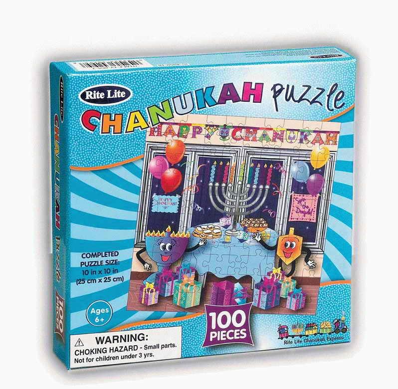Toys For Hanukkah : Jewish hanukkah gifts chanukah toys puzzles