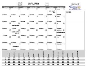 Free Jewish Calendar