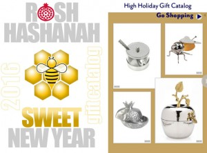 Rosh Hashanah Gifts Catalog Now Online