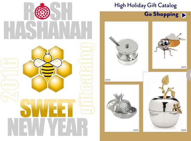 New Rosh Hashanah Gift Catalog